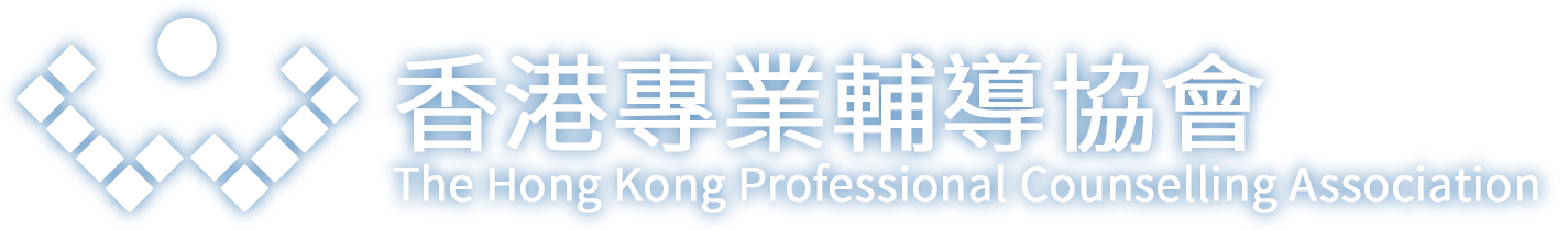 The Hong Kong Professional Counselling Association